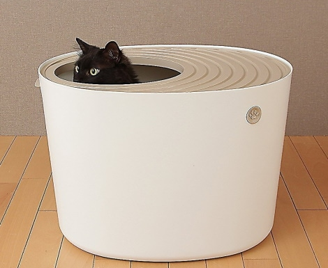 IRIS Top Entry cat Litter Box_Chewy