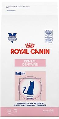 रॉयल कैनिन पशु चिकित्सा आहार चिकित्सकीय