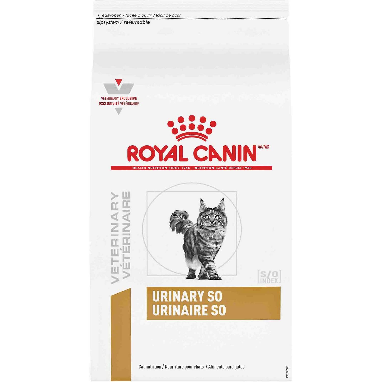 Royal Canin Veterinary Diet Urinary SO Dry Cat Food (1)